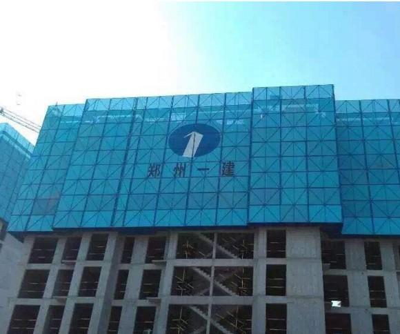 厂家专业生产销售冲孔网建筑爬架网